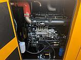 Дизельный генератор ADD150R POWER -121кВт с АВР, фото 5