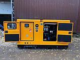 Дизельный генератор ADD165R POWER -133кВт с АВР, фото 4