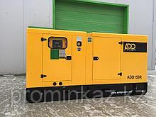 Дизельный генератор ADD165R POWER -133кВт с АВР