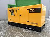 Дизельный генератор ADD165R POWER -133кВт с АВР, фото 2