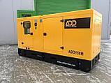 Дизельный генератор ADD200R POWER -165кВт с АВР, фото 2