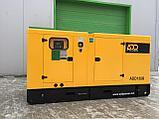 Дизельный генератор ADD225R POWER -180кВт с АВР, фото 2