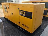 Дизельный генератор ADD225R POWER -180кВт с АВР, фото 4