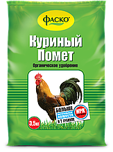 Куриный помет 3,5 кг Фаско