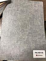 LG Palace PAL1601-05