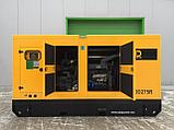 Дизельный генератор ADD275L POWER - 220 кВт с АВР, фото 3