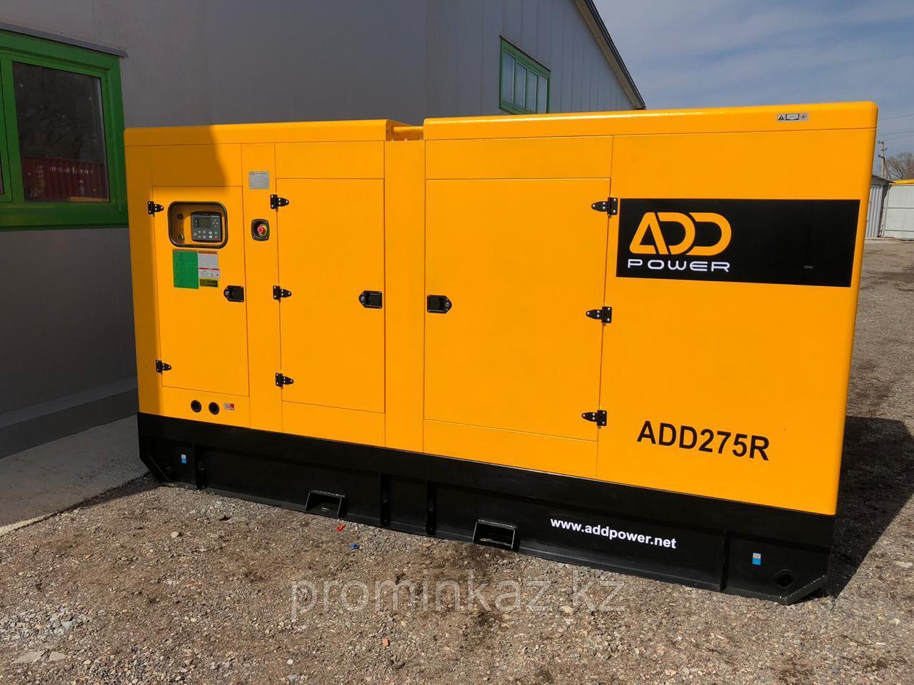 Дизельный генератор ADD275L POWER - 220 кВт с АВР