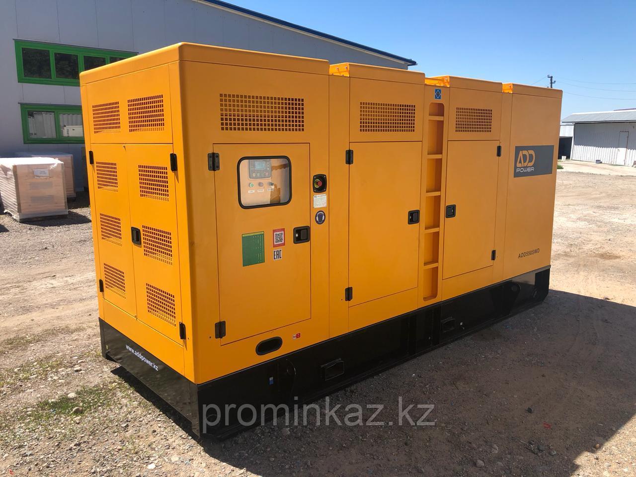 Дизельный генератор ADD550L POWER - 440 кВт с АВР