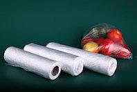 Фасовочные пакеты для пищевых продуктов