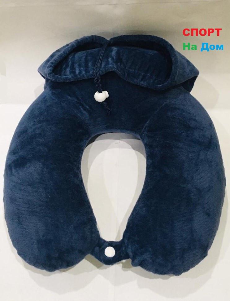 Подушка для шеи с замком и чехлом (цвет синий)