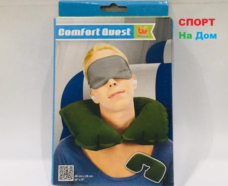 Дорожная надувная подушка для шеи BestWay 46 см (цвет зеленый)