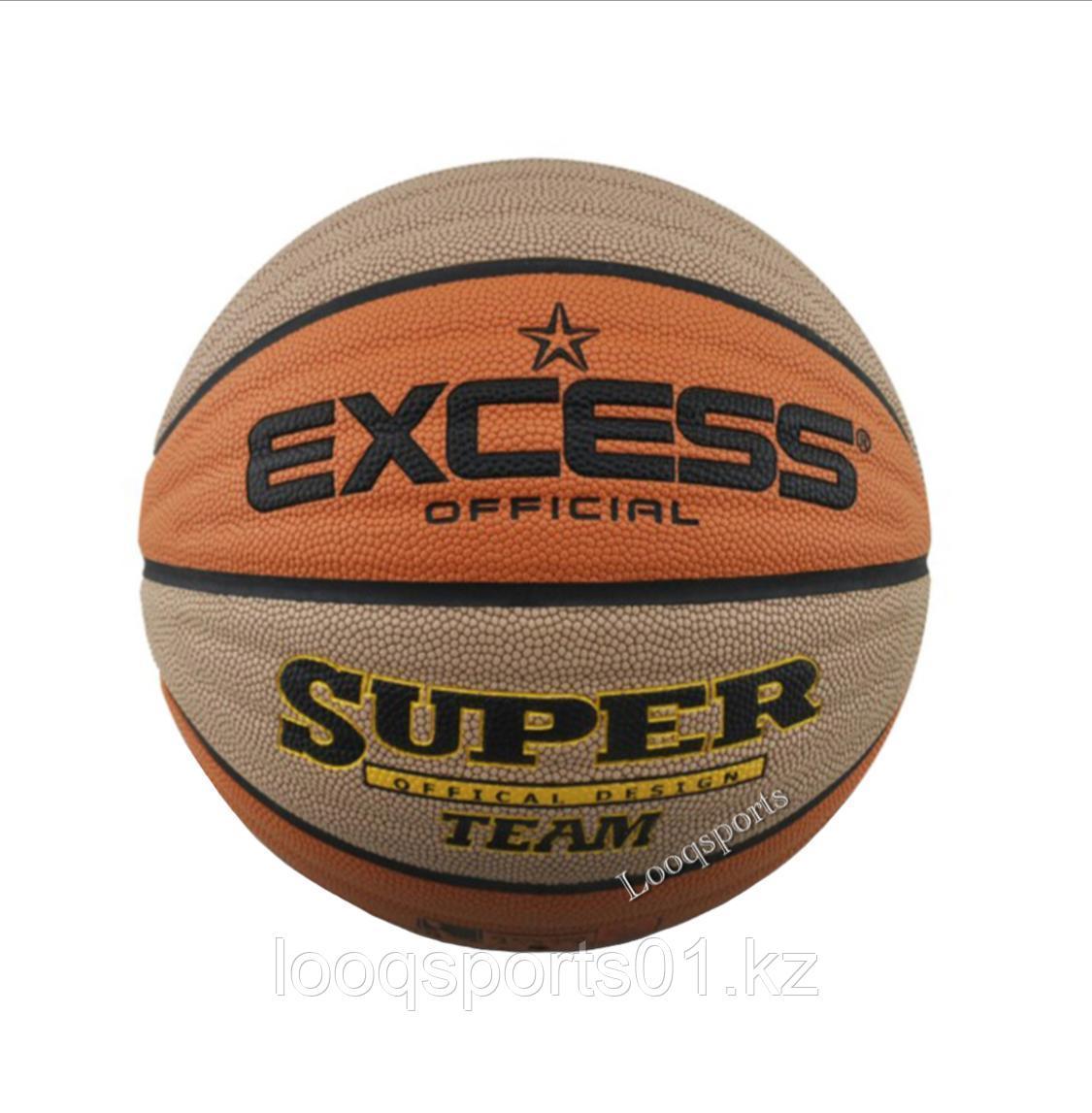 Баскетбольные мячи Excess official