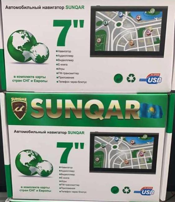 """GPS навигационная система Sunqar 7"""""""