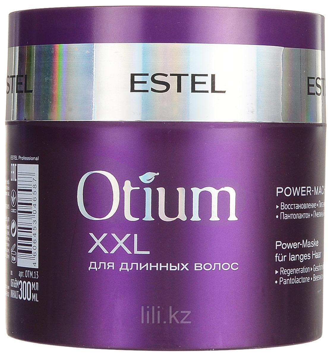 Питательная маска для длинных волос Estel OTIUM XXL 300 мл.