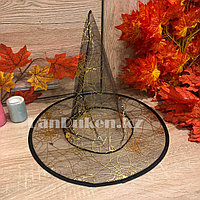 Шляпа ведьмы на Хэллоуин (Halloween) полупрозрачная черная с золотистым рисунком паутины (высота 34 см)