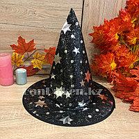 Шляпа ведьмы на Хэллоуин (Halloween)  черная с серебристым рисунком звезд (высота 34 см)