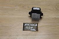 13503201 Резистор отопителя для Opel Insignia 2008-2017 Б/У