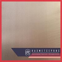 Латунный лист 0,4 мм Л63