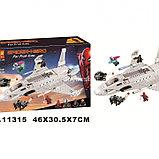 Конструктор  bela 11315 Реактивный самолёт Старка и атака дрона Аналог Lego: 76130, фото 3