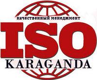 Сертификаты систем менеджмента
