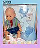 Интерактивная кукла пупс Baby Born средний
