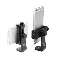 Держатель для смартфонов 360
