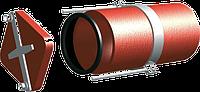 Безраструбная заглушка с прижимными скобами 200.0 ВЧШГ FP Preis