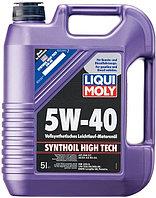 Масло моторное LIQUI MOLY Synthoil High Tech 5W 40, 5л