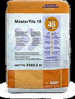 Мастер тайл 15 (MasterTile 15) универсальный клей для керамической плитки большого размера, мрамора и гранита.