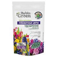 Удобрение гранулированное Robin Green Луковичные цветы Фаско® Москва, 1кг (дой-пак)