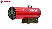 Пушка тепловая газовая ТПГ-75000_М2 ЗУБР