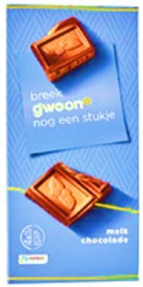 Молочный шоколад G'woon Chocolate (Германия)