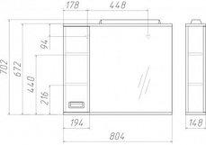 Шкаф-зеркало Cube 80 Эл. левый  (с подсветкой), фото 3