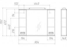 Шкаф-зеркало Cube 90 Эл.   (с подсветкой), фото 3
