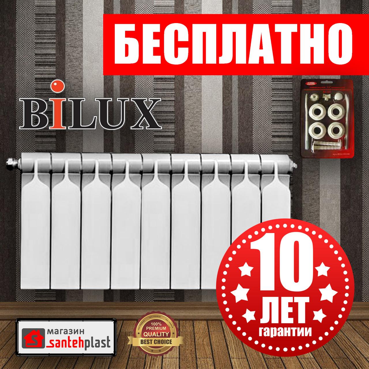 Биметаллические радиаторы BiLUX plus R 500/80 НОВИНКА!