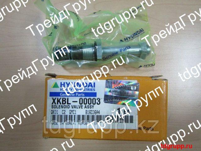 XKBL-00003 Клапан соленоидный (valve-solenoid) Hyundai R200W-7A
