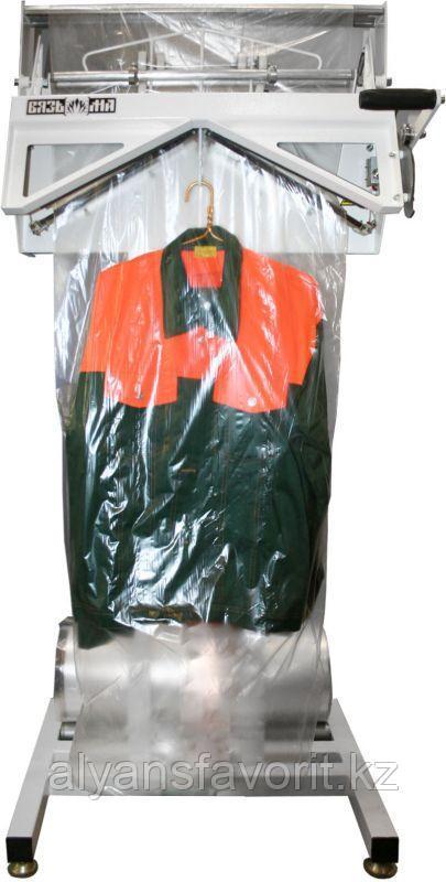 Упаковщики одежды УПВО-2.32