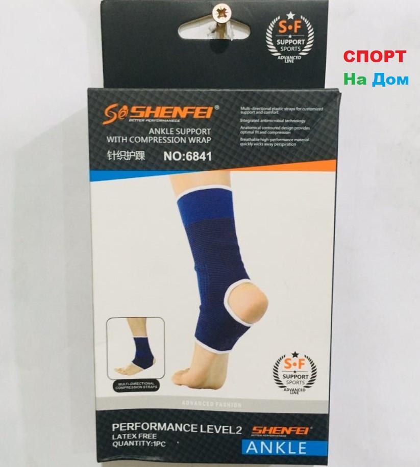 Спортивный фиксатор, бандаж голеностопный Shenfei Размер L