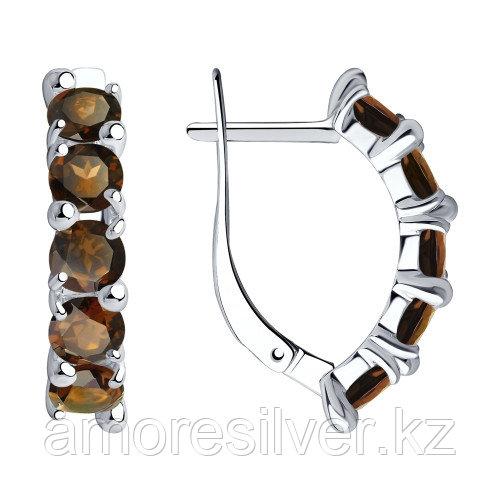 Серебряные серьги с раухтопазом  SOKOLOV 94-320-00346-4