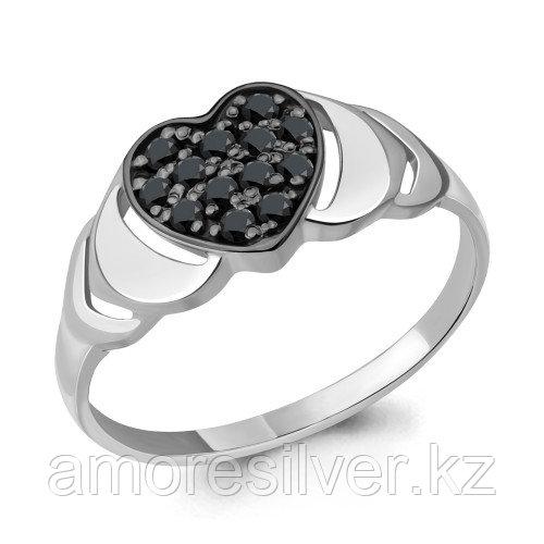 Серебряное кольцо с нанокристаллом синт.  Aquamarine 68521Ч