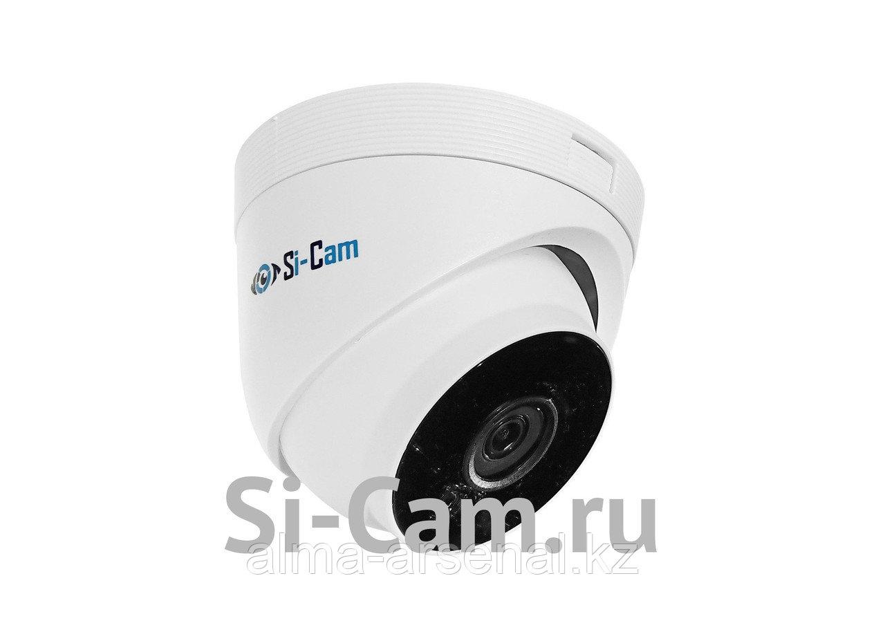 Купольная внутренняя AHD видеокамера SC-HS507F IR