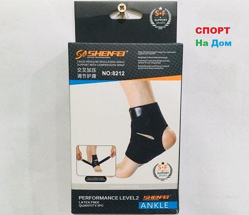 Спортивный фиксатор, бандаж голеностопный Shenfei Размер XL, фото 2