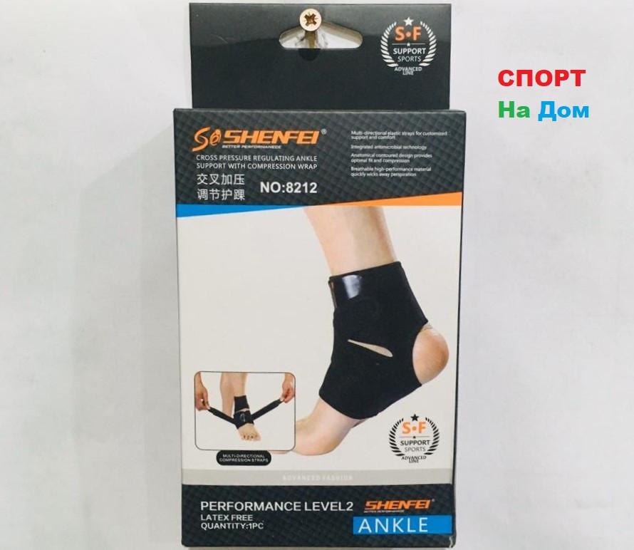 Спортивный фиксатор, бандаж голеностопный Shenfei Размер M