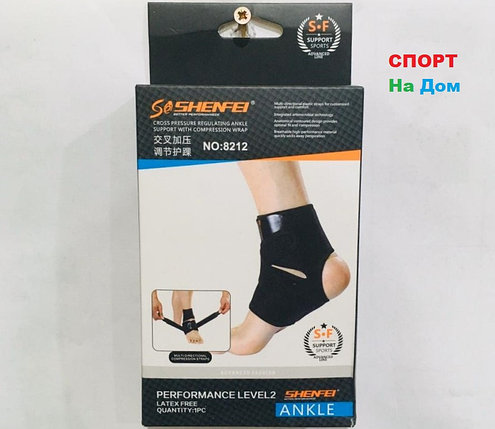 Спортивный фиксатор, бандаж голеностопный Shenfei Размер M, фото 2