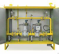 ПУРГ пункты учета расхода газа