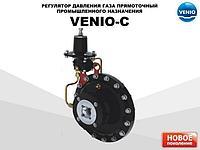 Регуляторы давления газа Venio