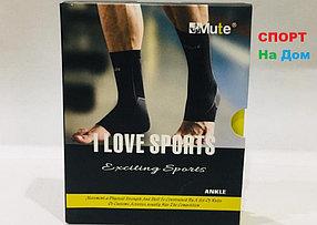 Спортивный фиксатор, бандаж голеностопный Mute (Размер XL)
