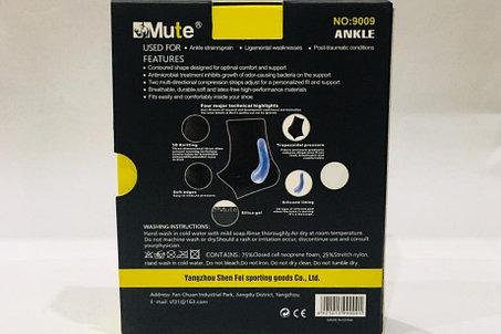 Спортивный фиксатор, бандаж голеностопный Mute (размеры S/M/L), фото 2