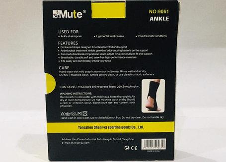 Носок фиксирующий эластичный Mute, фото 2