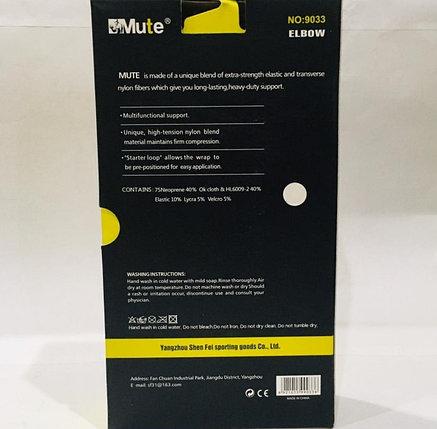 Спортивный фиксатор, фиксатор локтевого сустава Mute Размер XL, фото 2